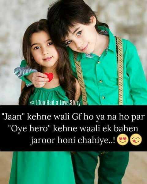 Rockstar Singer - © Too Had a Love Story Jaan kehne wali Gf ho ya na ho par Oye hero kehne waali ek bahen jaroor honi chahiye . . ! - ShareChat