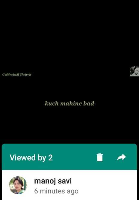 Rohit Sharma का विवादित विकेट  🏏 - GuMnACM ShAyAr mahine bad Viewed by 2 manoj savi 6 minutes ago - ShareChat