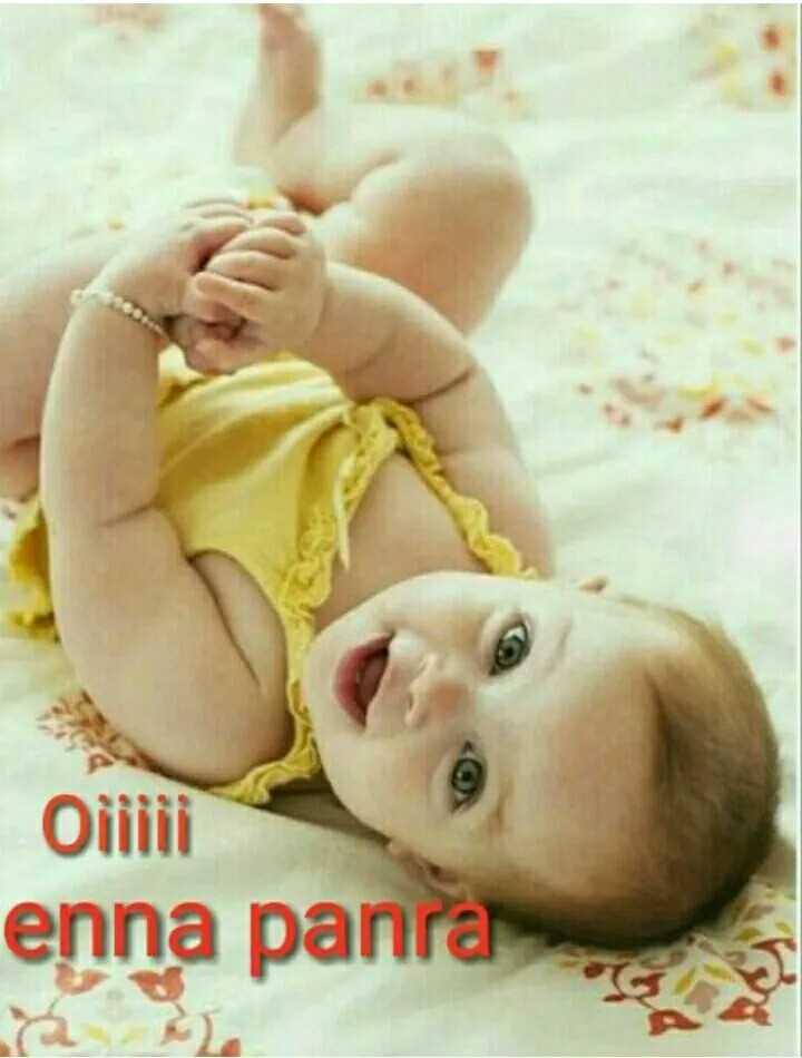 💃Rowdy Baby சேலஞ்ச் - Oiiiii enna panra - ShareChat