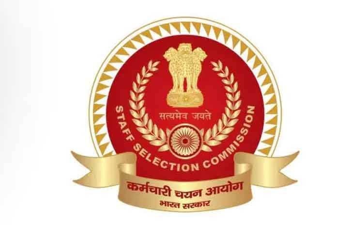 SSC की तैयारी - M सत्यमेव जयते STAF NOIS AFF SEL MMISS LECTION TION COM कर्मचारी चयन पयन आयोग भारत सरकार - ShareChat