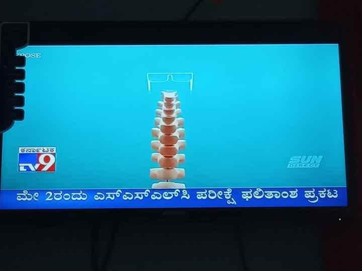 SSLC ಫಲಿತಾಂಶ - NDOSE D ) . ಕರ್ನಾಟಕ ಮೇ 2ರಂದು ಎಸ್ಎಸ್ಎಲ್ಸಿ ಪರೀಕ್ಷೆ ಫಲಿತಾಂಶ ಪ್ರಕಟ - ShareChat