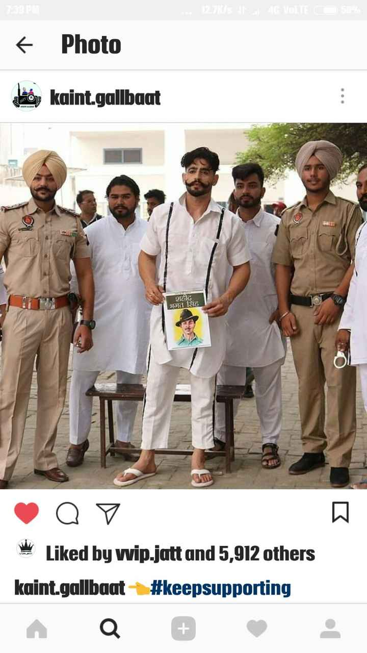 Saheed Bhagat Singh - { Photo anong kaint . gallbaat 26 Sa Rie Qo Liked by wip . jatt and 5 , 912 others kaint . gallbaat # keepsupporting - ShareChat