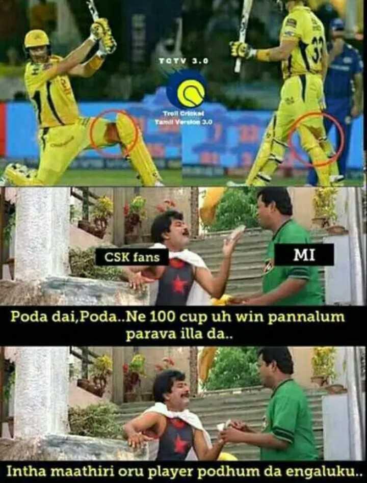 Sharechat IPL 2019  🏏 - TOTV 3 . 0 Cricket Jerse 3 . 0 CSK fans MI Poda dai , Poda . . Ne 100 cup uh win pannalum parava illa da . . Intha maathiri oru player podhum da engaluku . . - ShareChat