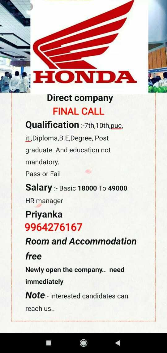 😢 Sorry ಬೇಬಿ - HONDA Direct company FINAL CALL Qualification : - 7th , 10th , puc , iti , Diploma , B . E , Degree , Post graduate . And education not mandatory . Pass or Fail Salary : - Basic 18000 TO 49000 HR manager Priyanka 9964276167 Room and Accommodation free Newly open the company . . need immediately Note : - interested candidates can reach us . . - ShareChat