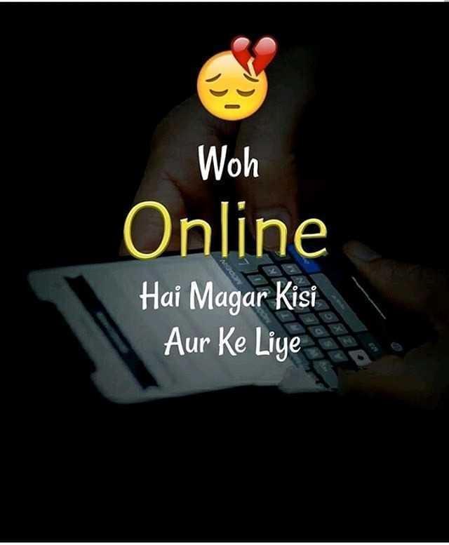 😢 Sorry baby - Woh Online Hai Magar Kisi Aur Ke Liye - ShareChat