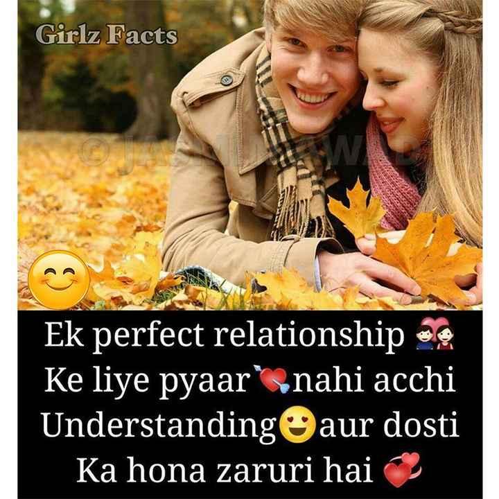 😢 Sorry baby - Girlz Facts Ek perfect relationships Ke liye pyaar nahi acchi Understanding aur dosti Ka hona zaruri hai - ShareChat