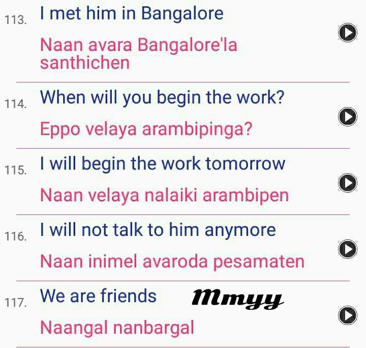 📒 Spoken English - 113 . I met him in Bangalore Naan avara Bangalore ' la santhichen 114 . When will you begin the work ? Eppo velaya arambipinga ? 115 . I will begin the work tomorrow Naan velaya nalaiki arambipen 116 . I will not talk to him anymore Naan inimel avaroda pesamaten 117 . We are friends Mmyy Naangal nanbargal - ShareChat