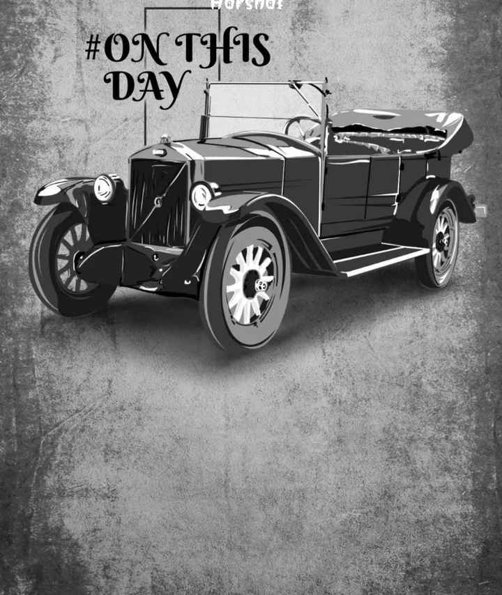 Stylish Bikes & Cars - HORSM # ON THIS DAY - ShareChat