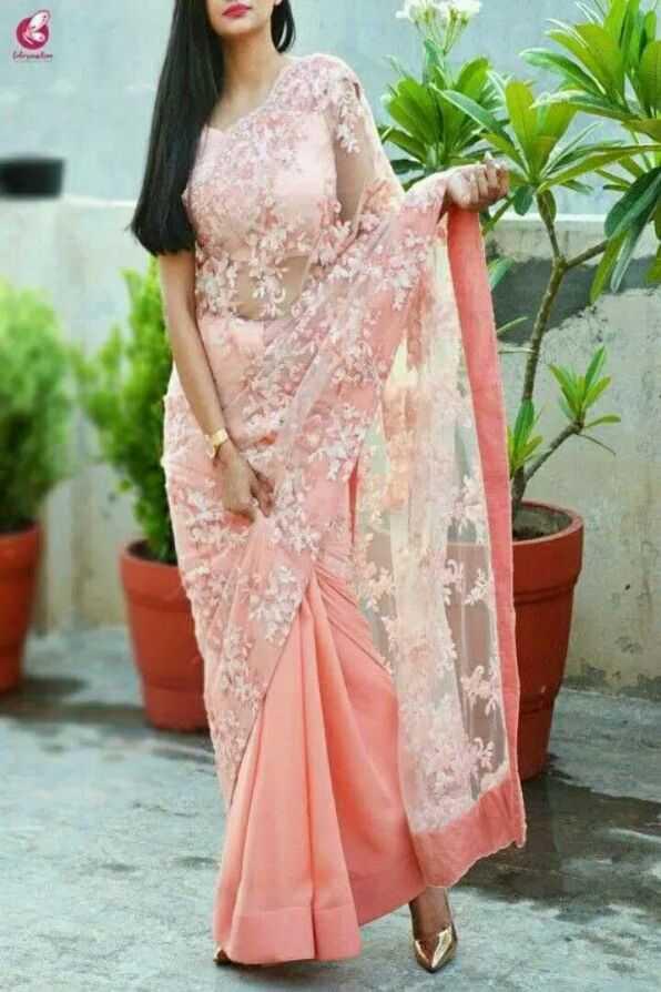 Stylish Saree - ShareChat