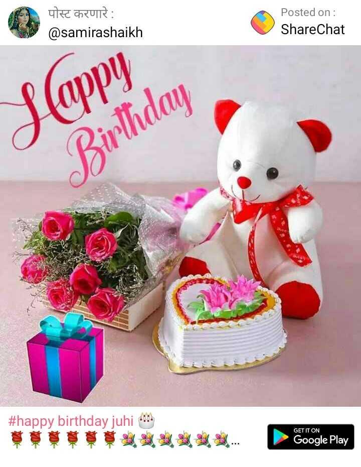 THANK YOU स्टेटस - पोस्ट करणारे : @ samirashaikh Posted on : ShareChat Jappy Birthday # happy birthday juhi GET IT ON Google Play - ShareChat