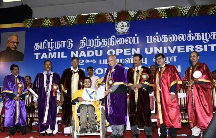 TNGovt #Highereducation - தமிழ்நாடு திறந்தநிலைப் பல்கலைக்கழக TAMIL NADU OPEN UNIVERSIT 2ஆவது பட்டமளி 4 ழோ - hSOL நஆவது - ShareChat