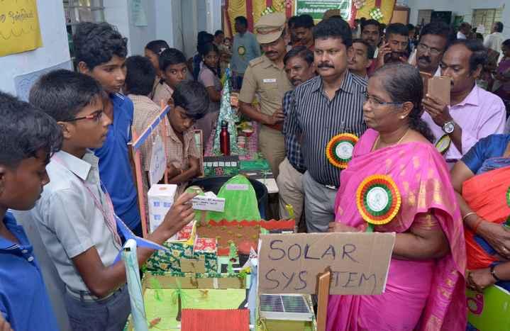 TNGovt #TNEducation - வியக் கண்கா ற ஒன்றியம் மலை SOLAR SYSTEM - ShareChat