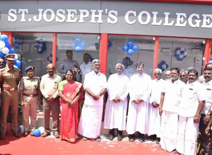TNGovt - ST . JOSEPH ' S COLLEGE TEC - ShareChat