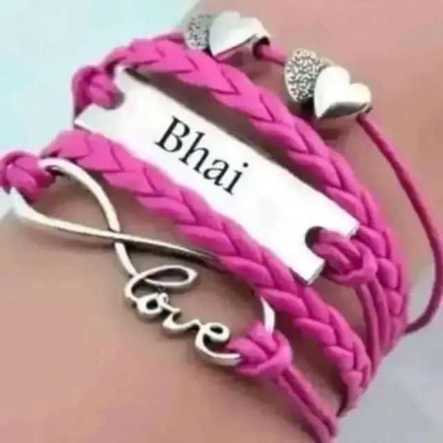 📺 TV सीरीयल और नाटक - Bhai - ShareChat