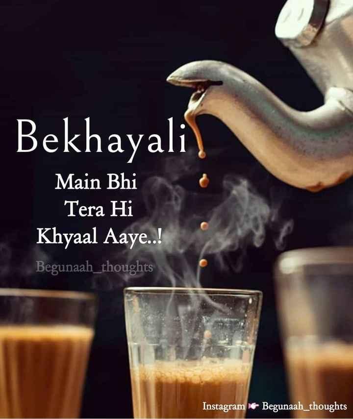 Tea Lover ☕ - Bekhayali Main Bhi Tera Hi Khyaal Aaye . . ! Begunaah _ thoughts Instagram Begunaah _ thoughts - ShareChat