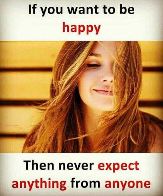 Thanimai - If you want to be happy Then never expect anything from anyone - ShareChat