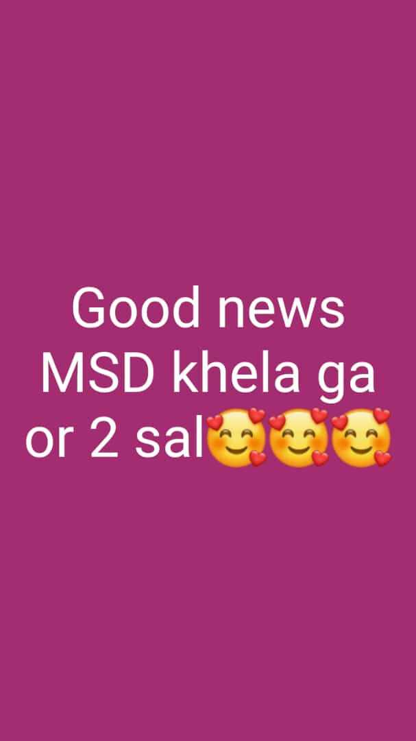 🇮🇳 Thank You : Team India - Good news MSD khela ga or 2 salles - ShareChat