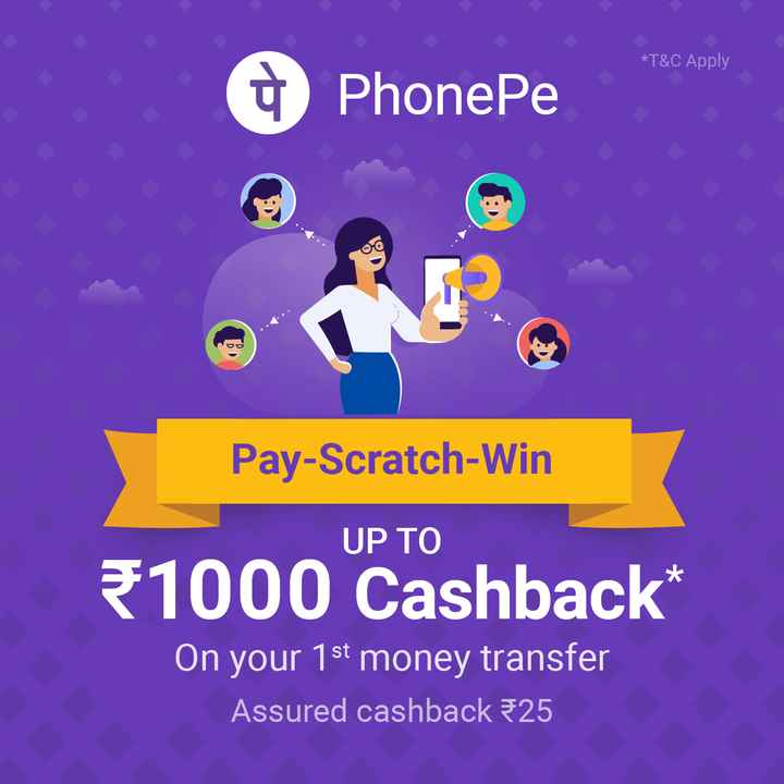 👅 TongueTwisterChallenge - * T & C Apply PhonePe Pay - Scratch - Win UP TO 1000 Cashback * On your 1st money transfer Assured cashback 25 - ShareChat
