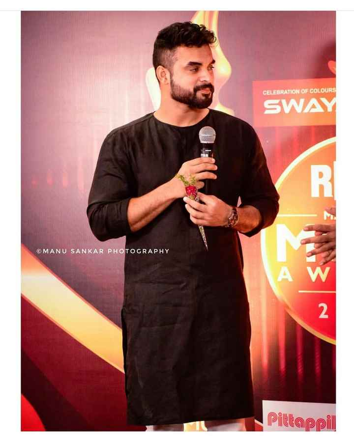 🎥 Tovino Fans - CELEBRATION OF COLOURS SWAY ©MANU SANKAR PHOTOGRAPHY Pittap pill - ShareChat