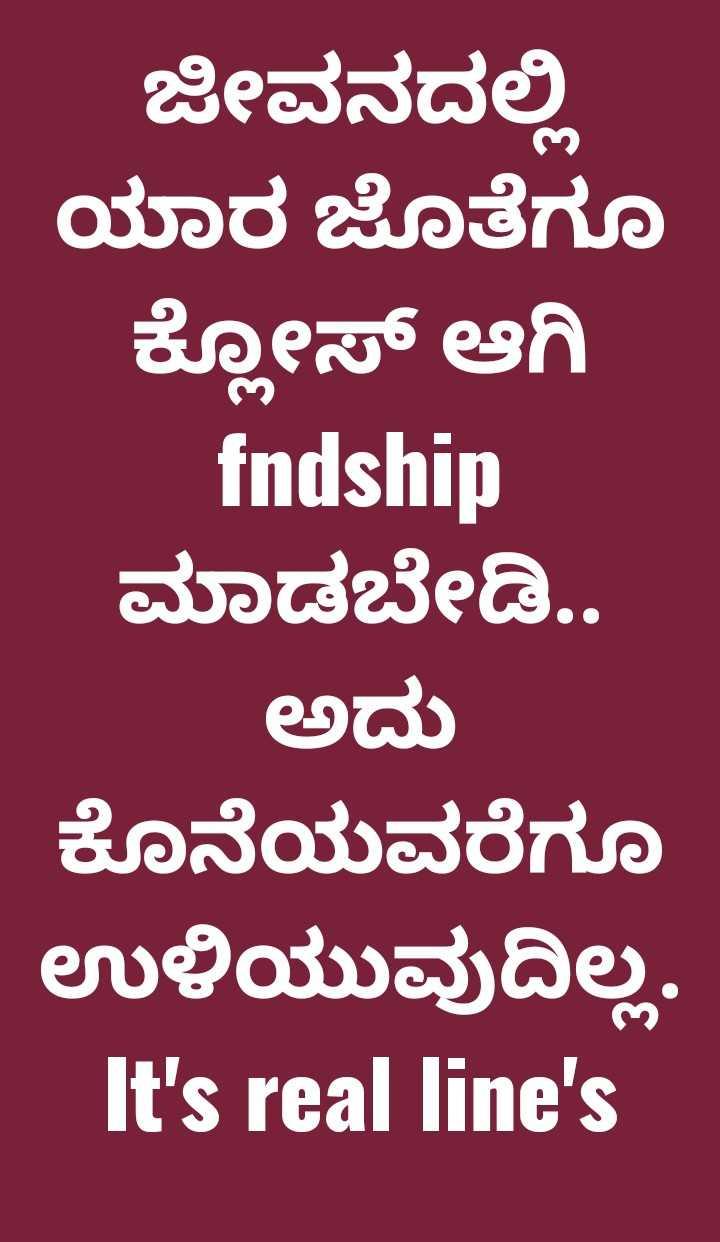 🌎 TuluNadu - ShareChat