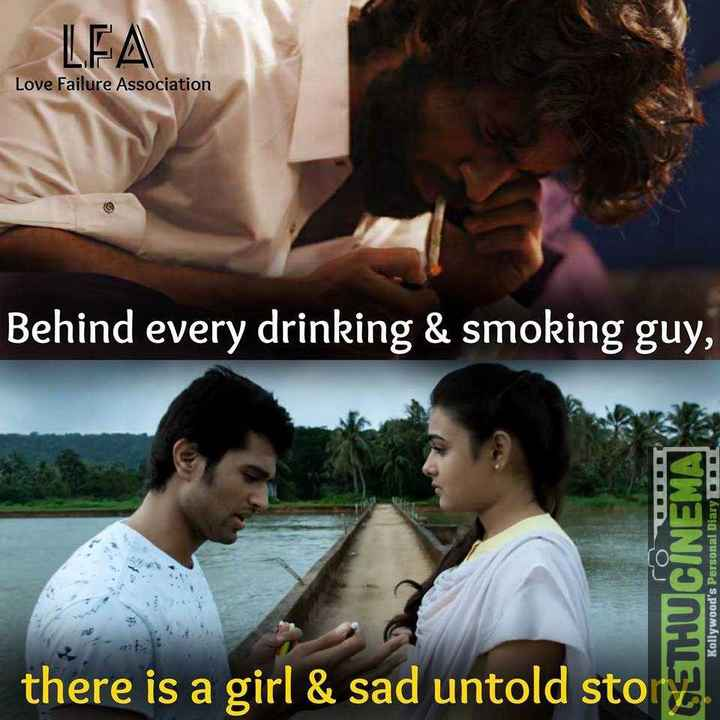 🌆 Typoഗ്രഫി - Love Failure Association Behind every drinking & smoking guy , UNENI P NHLED Kollywood ' s Personal Diary there is a girl & sad untold storm - ShareChat