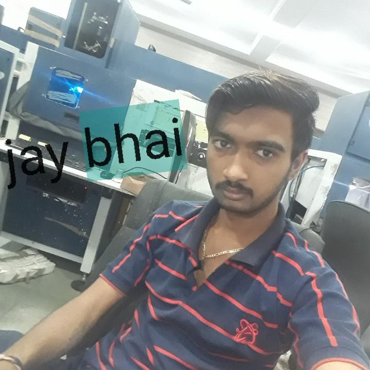 🎧 3D ગીત - hay bhai . - ShareChat