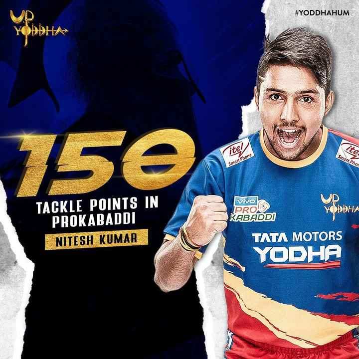 UP ਯੋਧਾ Vs. ਗੁਜਰਾਤ ਫਾਰਚਿਊਨ ਜਾਇੰਟਸ - # YODDHAHUM Ice Smart Phor Smart Phone 7500 PRO TACKLE POINTS IN PROKABADDI NITESH KUMAR VIVO KABADDI TATA MOTORS YODHA 9814 - ShareChat
