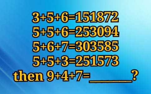 UPSE અને IAS - 3 + 5 + 6 = 151872 5 + 5 + 6 = 253094 5 + 6 + 7 = 303585 5 + 5 + 3 = 251573 then 9 + 4 + 7 = - ShareChat