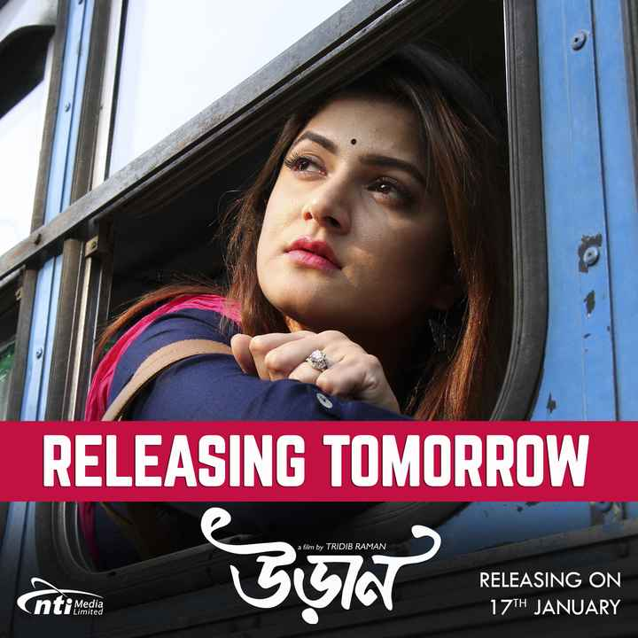 🎬UraanMusicContest🎶 - RELEASING TOMORROW a film by TRIDIB RAMAN উড়ান sess . RELEASING ON 17TH JANUARY Media Limited - ShareChat