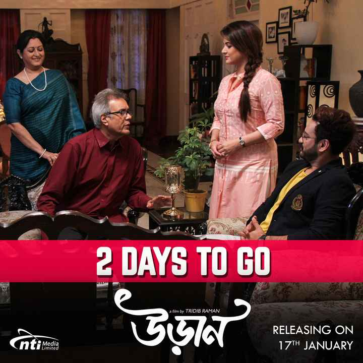 🎬UraanMusicContest🎶 - 2 DAYS TO GO a film by TRIDIB RAMAN Eyldt RELEASING ON 17TH JANUARY mere nto Media Limited - ShareChat