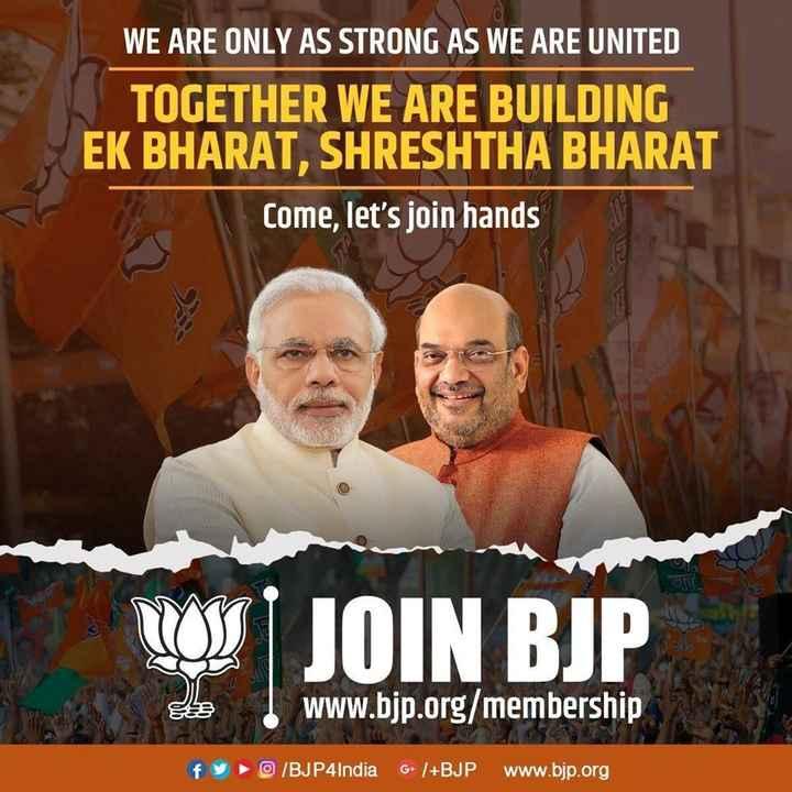 VijayiBharat Images BJP Delhi - ShareChat - Funny, Romantic