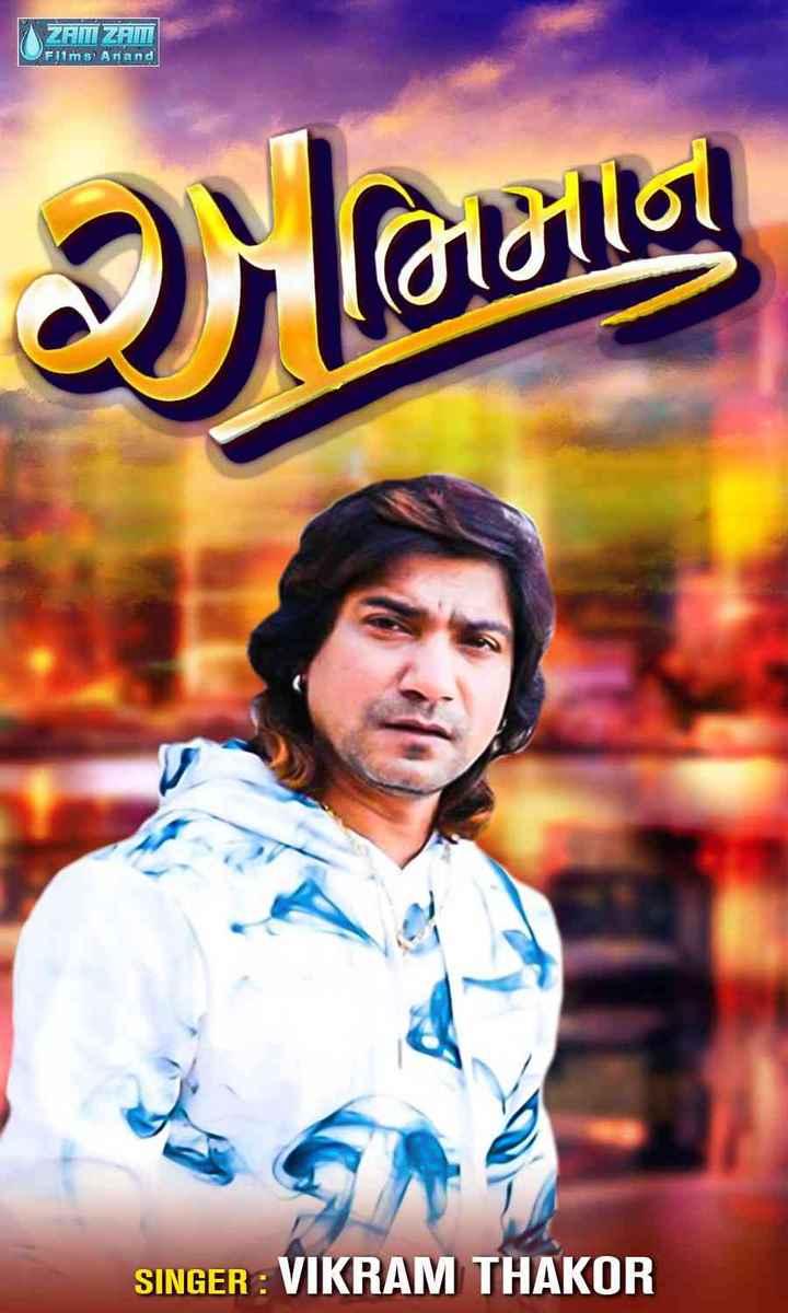 VikramThakor #Abhiman #RDCGujarati #SadSongs #LoveSongs #NewSadSong #SadStatus #GujaratiSadSong #NewGujaratiSong - ZAMZAM Films Anana O ) હિસાબો SINGER : VIKRAM THAKOR - ShareChat