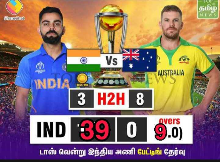 🏏WC Score live - - TOI ) . தமிழ NEWS ShareChat S2 NS * let , AUSTRALIA INDIA . . . . . AUSTRALIA TOSS WIN 3 H2H 8 | IND ' 89 0 9 . 6 ) overs ' டாஸ் வென்று இந்திய அணி பேட்டிங் தேர்வு - ShareChat