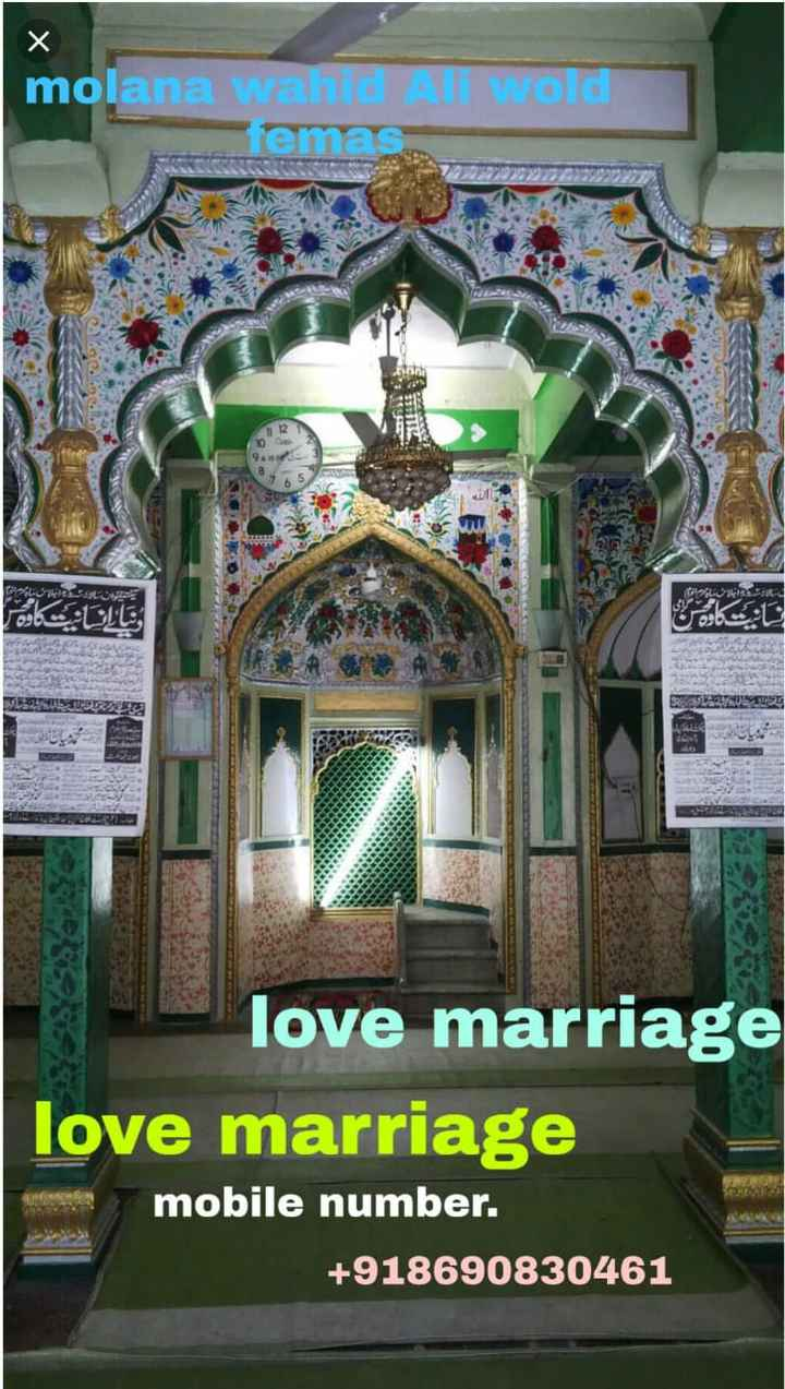 🥊   WWE - molana wahid Al Wold femas SALUTE be کاوه   ن ا : ناشر HUBY LLC 3 love marriage love marriage mobile number . + 918690830461 - ShareChat