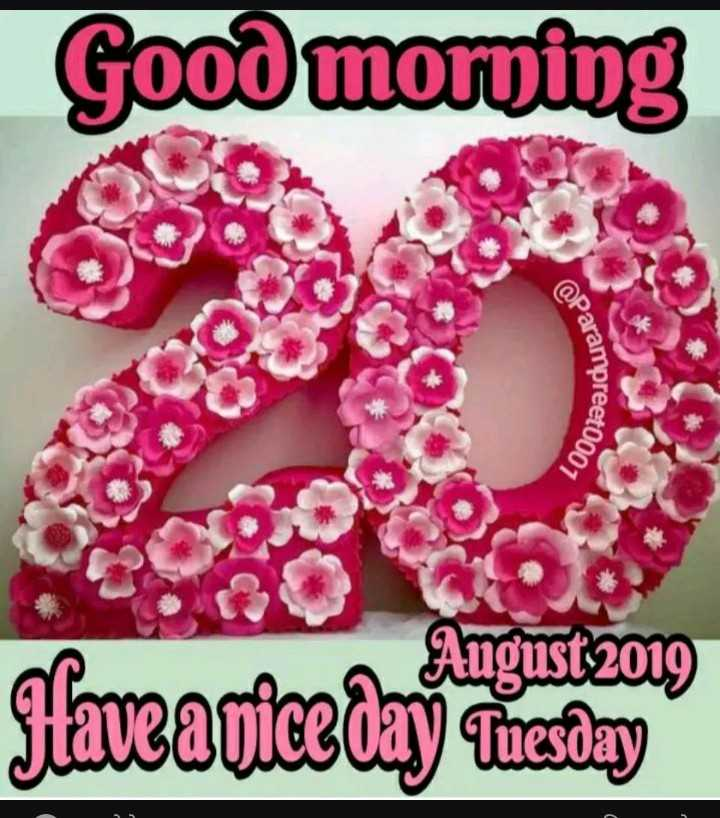 🎥WhatsApp वीडियो - Good morning @ Para aranpreet et0001 August 2019 Javavice day duesday - ShareChat