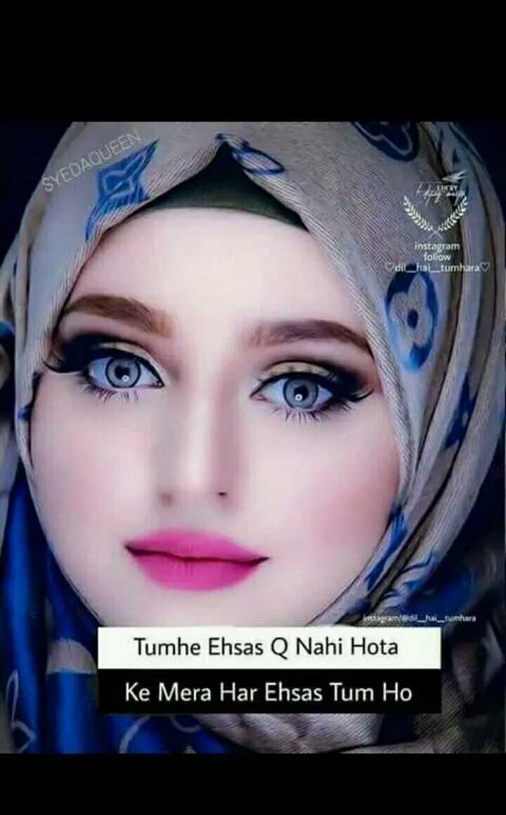 📖Whatsapp शायरी - SYEDAQUEEN instagram follow dicha tumhara V Tumhe Ehsas Q Nahi Hota Ke Mera Har Ehsas Tum Ho - ShareChat