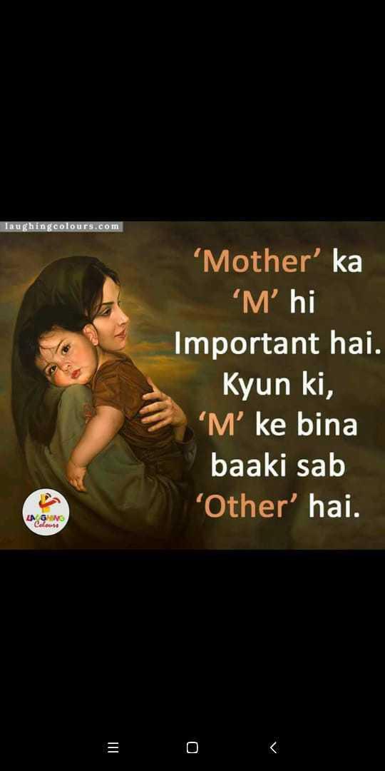📜 Whatsapp स्टेटस - Taughingcolours . com ' Mother ' ka ' M ' hi Important hai . Kyun ki , ' M ' ke bina baaki sab ' Other ' hai . LAGING Colos - ShareChat