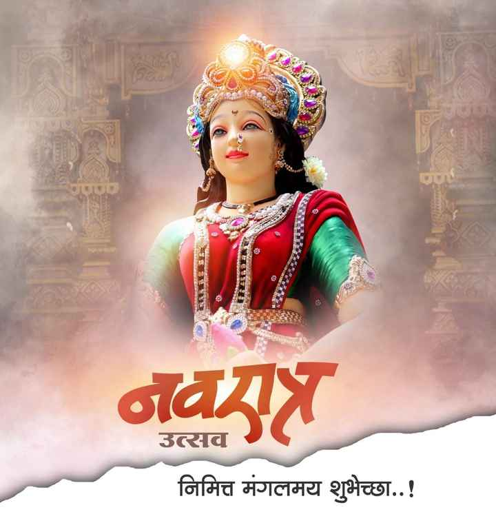 🎭Whatsapp status - नवरात्र उत्सव निमित्त मंगलमय शुभेच्छा . . ! - ShareChat