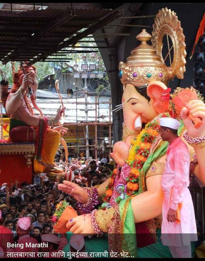 🎭Whatsapp status - A आर . बी . STAINERNATION Being Marathi लालबागचा राजा आणि मुंबईच्या राजाची ग्रेट - भेट . . . - ShareChat