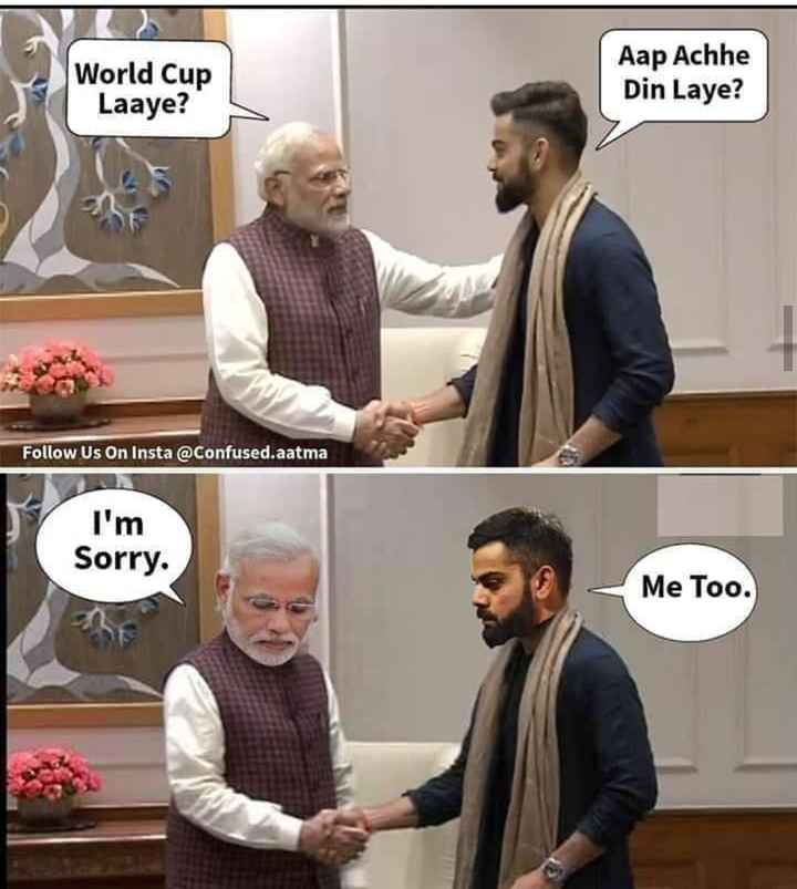 🔴World Cup Final Live - World Cup Laaye ? Aap Achhe Din Laye ? Follow Us On Insta @ Confused . aatma I ' m Sorry . Me Too . - ShareChat