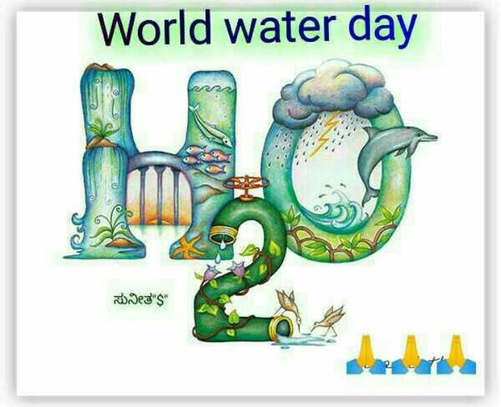 World Water Day - World water day Jez $ - ShareChat