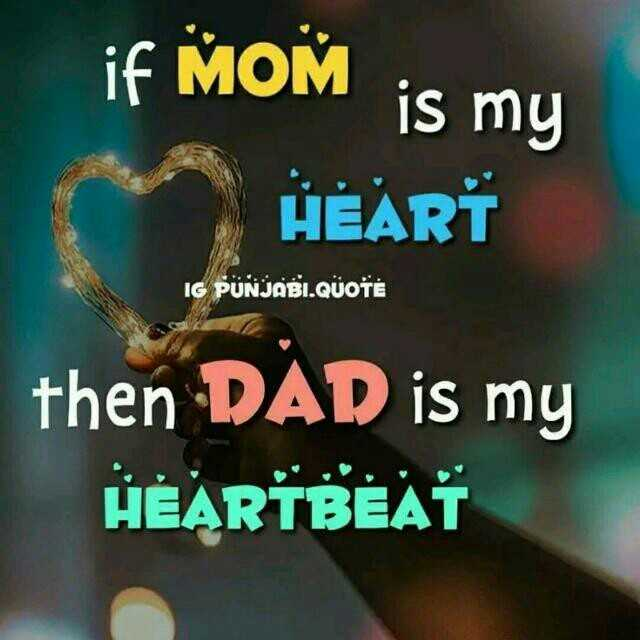 😍😍😘😚 - if MOM is my HEART IG PUNJABI . QUOTE then DAD is my HEARTBEAT - ShareChat