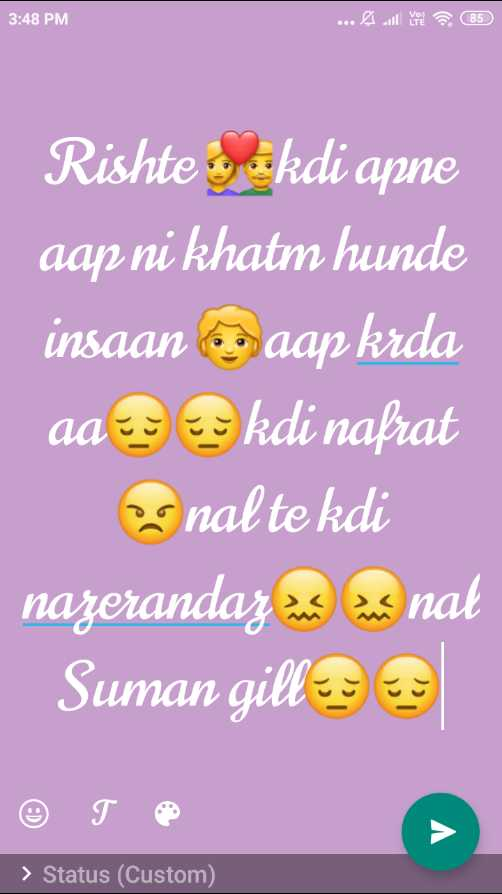 😭😭 - 3 : 48 PM . . . & all your 85 Rishte , kdi apne aap ni khatm hunde insaan és aap krda aas e kdi nafrat onal te kdi nazerandaz les nat Suman gilla Tap > Status ( Custom ) - ShareChat