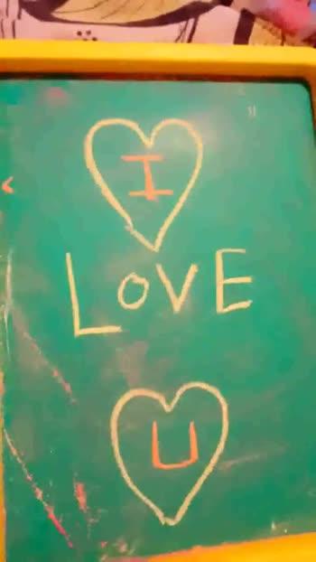😍 'I Love You' લખો ચેલેન્જ - ShareChat