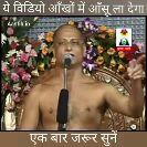 ધાર્મિક વિડિઓ - ये विडियो आँखों में आँसू ला देगा Aastik . in एक बार जरूर सुनें - ShareChat