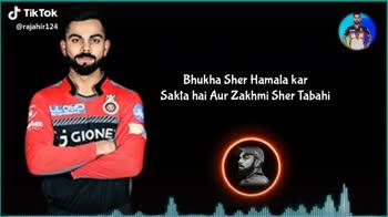 🏏 ક્રિકેટ - MBOGU Tik Tok @ rajahir124 IIIIIIIIIIIIIIIII IIIIIIIIIIIIII 2019 IPL Inshallah RCB winning best of luck Virat Kohli ♡ WROOM best of luck RCB team Aur all pla dTikTok @ rajahir124 - ShareChat