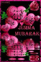 જુમ્મા મુબારક - ShareChat