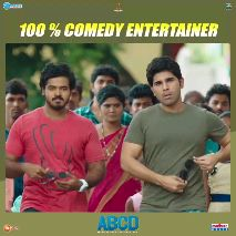 🔠ABCD మూవీ - 100 % COMEDY ENTERTAINER TS . 08 UMA ABCD madhura ZEGO SUMMER FAMILY ENTERTAINER ABCD madhura ZELO - ShareChat