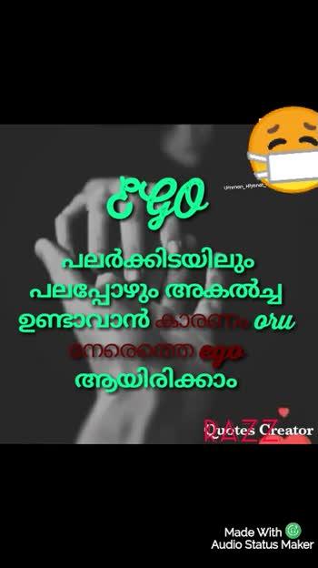 ego പ്രണയം സൗഹൃദം whatsapp status videos in