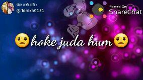 शब-ए-क़द्र की रात - पोस्ट करने वाले : @ ridhika0131 Posted On : ShareChat na juda ho sake en पोस्ट करने वाले : @ ridhika0131 Posted On : ShareChat dil maan  - ShareChat